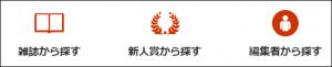 sagasu2