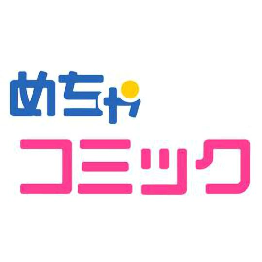 コミック 雑誌 めちゃ